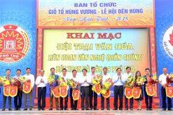 Thông báo v/v tham gia Hội trại văn hóa phục vụ giỗ Tổ Hùng Vương năm Kỷ Hợi – 2019 tại Phú Thọ